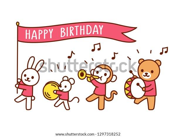 Groovy Cute Happy Birthday Greeting Card Funny Stock Vector Royalty Free Personalised Birthday Cards Veneteletsinfo