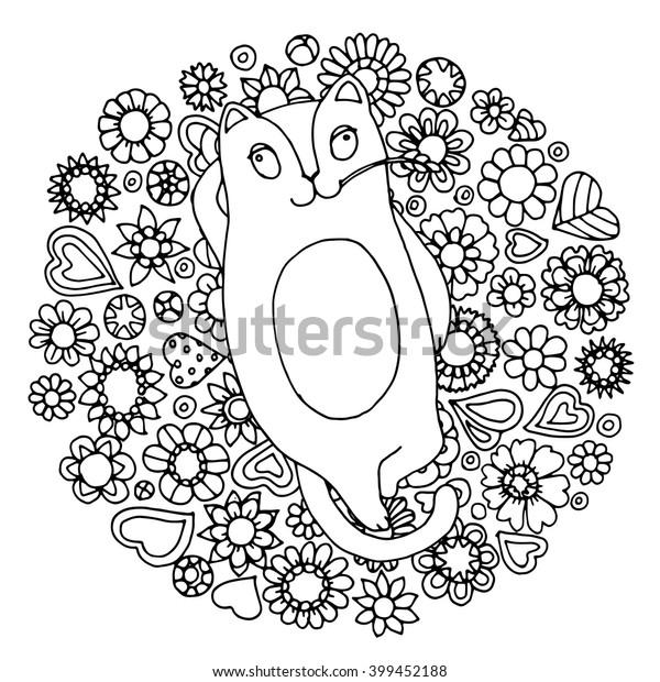 Cute Happy Cartoon Cat Love Lying Stock Vector Royalty Free 399452188