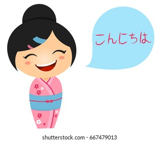 Cute Illustration of a Little Girl in a Japanese Costume Saying Hello in Her Language