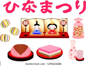 Cute Japanese Doll Festival for girl.This means a festival for girls in Japan.