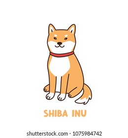 Cute kawaii dog of shiba inu breed with a red collar or bandana. It can be used for sticker, patch, phone case, poster, t-shirt, mug and other design.