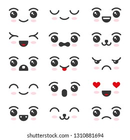 Cute Kawaii Face Icon Set on White Background. Vector
