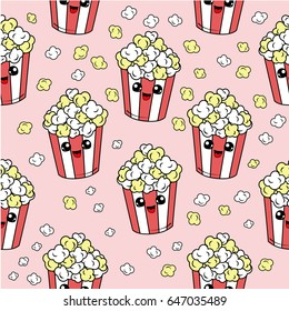 Cute kids pattern for girls and boys. Colorful pop corn on the abstract grunge background create a fun cartoon drawing.The background is made in neon colors. Urban backdrop for textile and fabric.