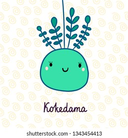 Cute kokedama hand drawn illustration for logotype in cartoon style
