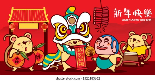Cute lion dance with big head buddha in chinatown. Cute rats carrying big Mandarin orange. Happy New Year 2020. The year of the rat. Translation: Happy new year and stay healthy. - Vector