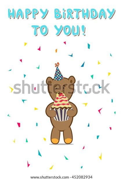Cute Little Bear Cupcake Cherry Vector Stock Vector Royalty Free 452082934