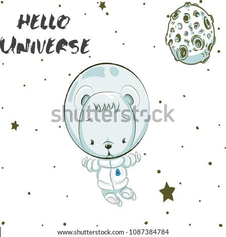 Cute Little Bear Space Cartoon Hand Stock Vector Royalty Free