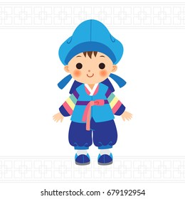 Cute little boy in Korean traditional costume