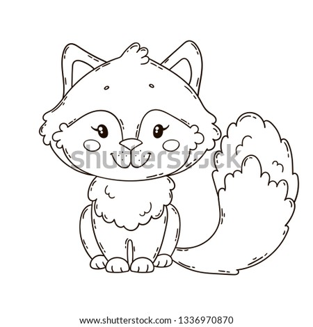 Cute Little Fox Coloring Book Page Stock Vector (Royalty Free ...