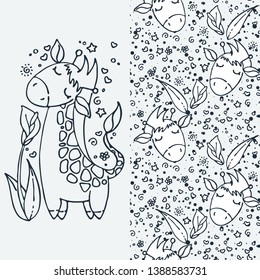 Cartoon Duck in Shower coloring page | Free Printable Coloring Pages | 280x260