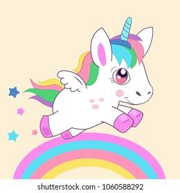 Cute Little Magic Unicorn, Walking On The Rainbow Vector Illustration. Fairy Tale Fantasy Cartoon Character