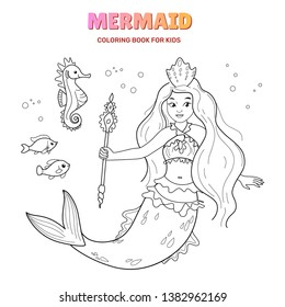 Mermaid Coloring Pages for Adults - Best Coloring Pages For Kids | 280x260