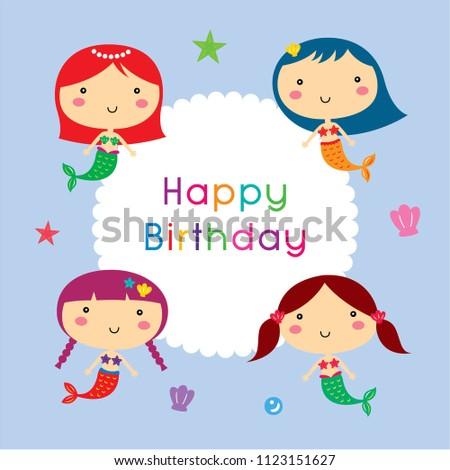 Cute Mermaid Cartoon Happy Birthday Card Stock Vector Royalty Free