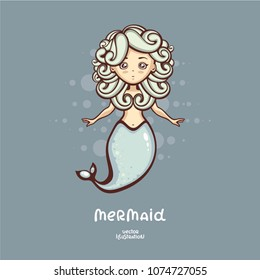 Cute Mermaid vector illustration. Sea icon. Template for logo design. Fantasy cartoon character.