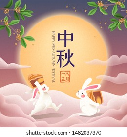 Cute Mid autumn festival illustration with jade rabbit carrying mooncake upon the cloud on full moon background, Happy holiday written in Chinese words