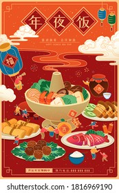 Cute miniature people playing around Chinese traditional cuisine, Translation: Reunion Dinner, Happy Chinese New Year, Pre-Order Lucky New Year food
