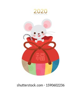 Cute mouse in Korean traditional lucky bag on white background. Happy New Year 2020.Translation:Luck