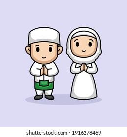 Cute muslim couple greetings for Ramadhan