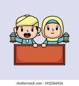 Cute Muslim kids Ramadan Kareem theme mascot illustration