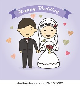 Islamic Love Couple Stock Photos People Images Shutterstock