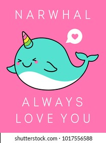 Cute narwhal cartoon illustration for valentine's day card design