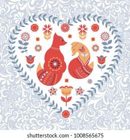 Cute Nordic folk pattern with foxes, flowers,  framed in a heart shape. Folk art. Scandinavian style. Floral background - seamless pattern.