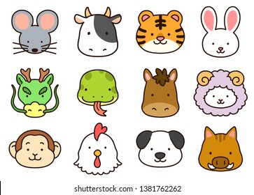 Cute outlined Chinese Zodiac Animals
