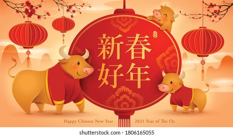 Cute ox family on oriental festive theme background. Happy New Year 2021. Chinese New Year. Year of the ox. Translation - Happy New Year.