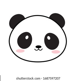 Cute panda face vector illustration. Panda face isolated on white background.
