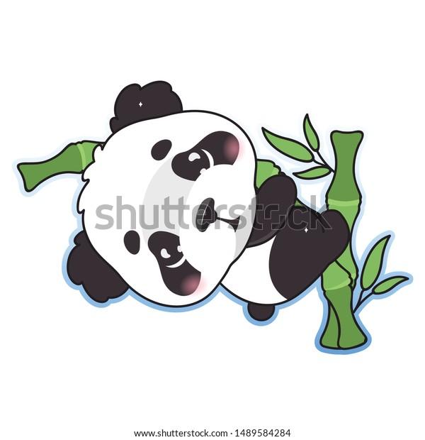 Cute Panda Kawaii Cartoon Vector Character Stock Vector Royalty Free 1489584284