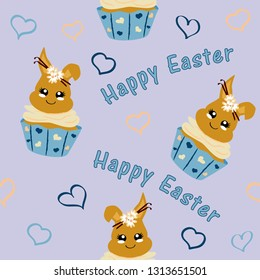 cute pattern with easter bunny in cupcake. Kawaii style, Vector eps 10