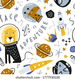 Cute pattern with funny astronauts and other elements of space. Vector illustration for gift wrapping paper, textile, surface textures, childish design.