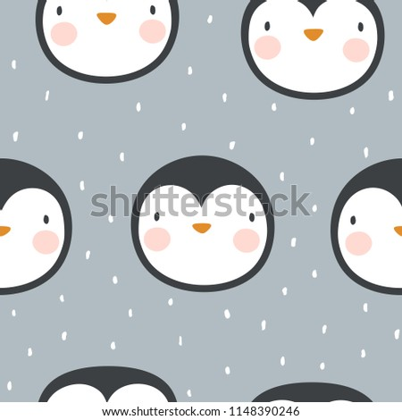 ea529662b1a Cute Penguin Snow Cartoon Seamless Pattern Stock Vector (Royalty ...