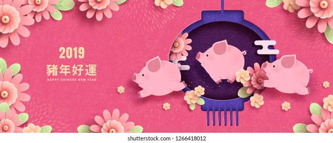 Cute piggy jumping through new year lantern, pink flowers frame