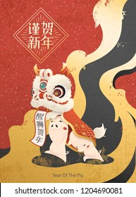 Cute piggy performing lion dance, dancing lion and happy new year written in simplified Chinese