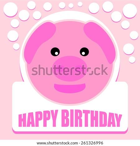 Cute Pink Pig Birthday Card Stock Vector Royalty Free 261326996