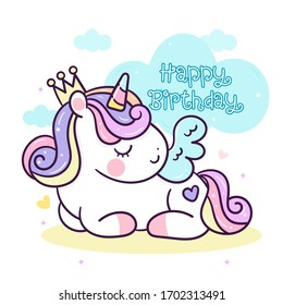 Cute pony vector unicorn cartoon birthday card, magic sleeping time sweet dream pastel color, Kawaii animal girly doodles, Nursery decoration: Illustration of fairytale horse in Flat style design.