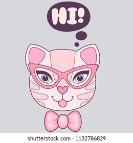 Royalty Free Cat Glasses Images Stock Photos Vectors Shutterstock