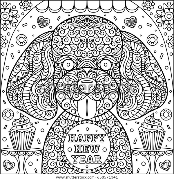 Cute Puppy Coloring Page Adult Children Stock Vector Royalty Free 658571341