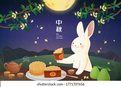 Cute rabbit enjoying tasty mooncake with romantic moon scenery, greeting card, translation: Mid-Autumn Festival