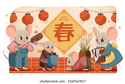 Cute rat family doing house chores together with giant doufang, Chinese text translation: Spring