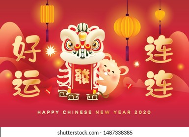 Cute rat and lion dance with lanterns and red festive background
