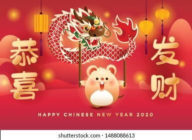 Cute rat performing dragon dance with lanterns and red festive background. Happy Chinese new year 2020