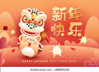 Cute rat performing lion dance with fire crackers. Happy Chinese New Year 2020.