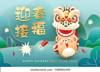 Cute rat performing lion dance with firecrackers and greenery background. Happy Chinese new year 2020 the year of the rat.
