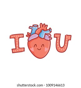 Cute real anatomic Heart character with eyes in love with lettering text: I Heart You. Set of hand drawn vector illustration in cartoon, doodle style as logo, mascot, sticker, emoji, emotions