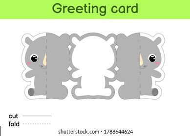 Cute rhino fold-a-long greeting card template. Great for birthdays, baby showers, themed parties. Printable color scheme. Print, cut out, fold, glue. Colorful vector stock illustration.