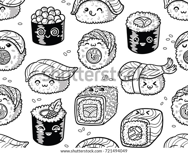 Image Vectorielle De Stock De Cute Seamless Pattern Cartoon