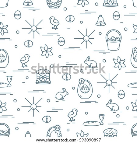 Cute Seamless Pattern Different Symbols Easter Stock Vector Royalty