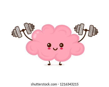 Cute smiling happy funny brain with dumbbells.Vector flat cartoon kawaii character illustration icon desgin. Isolated on white background. Sketch style element. Strong brain,gym character